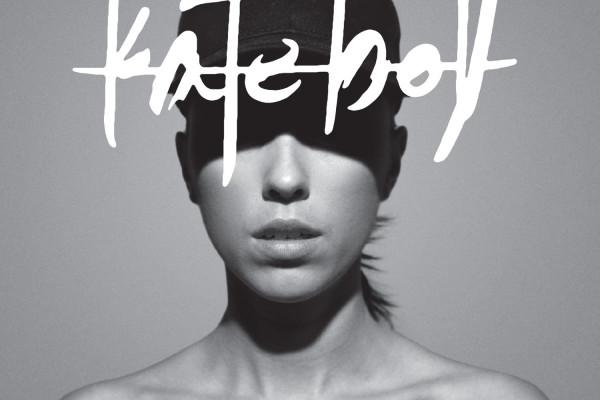 kate-boy-self-control